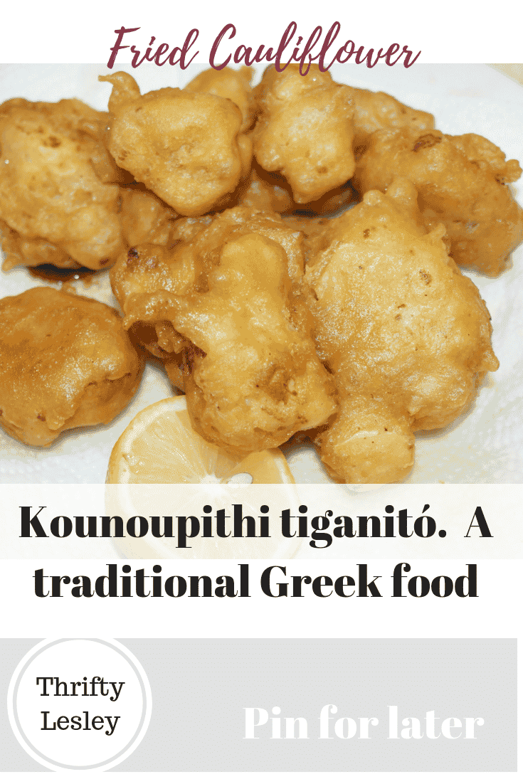 Fried Cauliflower - Greek food recipes